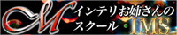 厳選はっちゃんのオススメ風俗店!